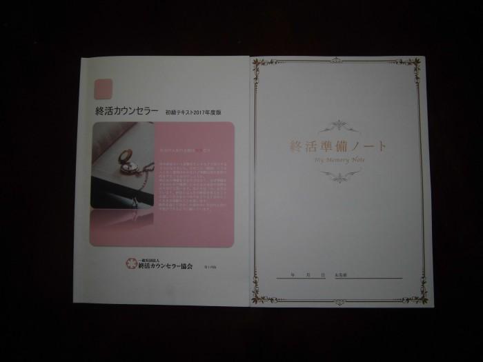 CIMG0483