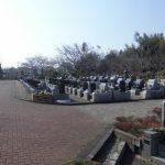 平成29年度 春彼岸の感想 埼玉の公園墓地 庄和苑